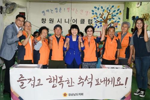 [동정] 김지수 경남도의회 의장, 추석 맞이 민생소통 행보
