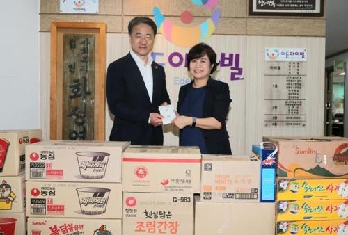 [동정] 박능후 복지부 장관, 추석 앞두고 아동양육시설 방문