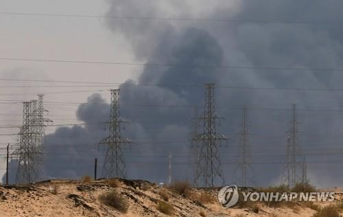 터키, 사우디 석유시설 공격한 예멘 반군 비판