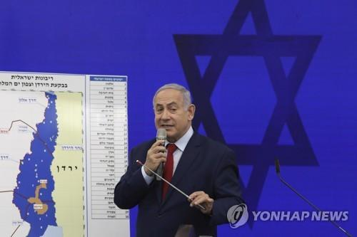 내일 이스라엘 총선…다시 시험대 서는 네타냐후 총리
