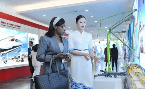[AsiaNet] 중국 외교부, 후난의 개발 성과 소개하는 글로벌 홍보 ..