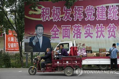 中 당 이론지, '종신제 배제' 시진핑 옛 연설 게재…배경은?