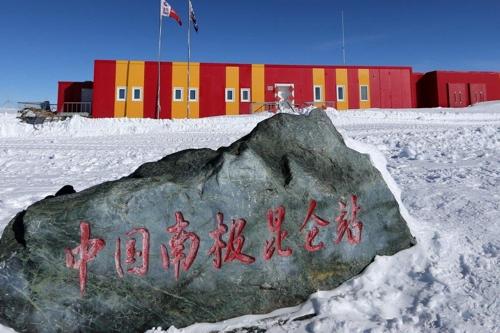 중국, 남극대륙 탐사 '관문' 칠레 최남단 항구 이용 타진