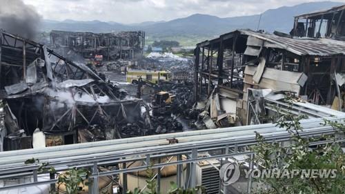 농협은행, 충주 중원산단 화재 피해 기업·농업인 금융지원