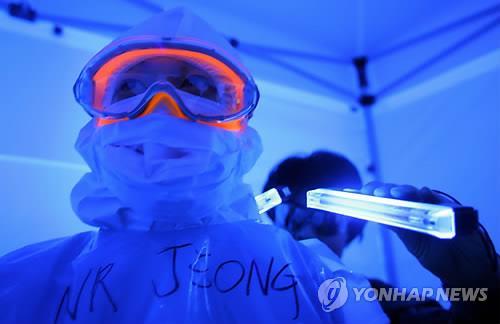 에볼라 바이러스 등 연구 러시아 연구소서 폭발