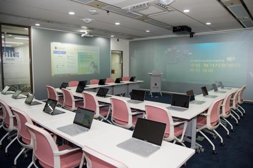 부산교육청 수업·평가지원센터 20일 개소