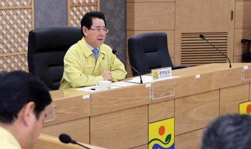 """김영록 전남지사 """"아프리카돼지열병 비상…최고 수준 방역"""""""