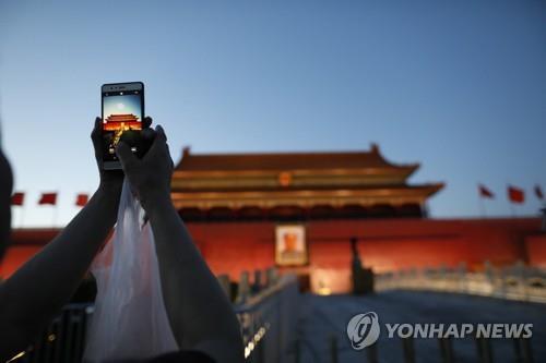 """중국서 인터넷 우회접속 차단도 강화…""""홍콩 시위 영향"""""""