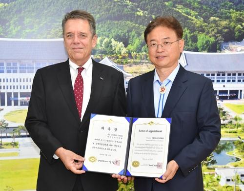 보니에르 세계건축가연맹 회장, 경북도 건축자문위원에 위촉
