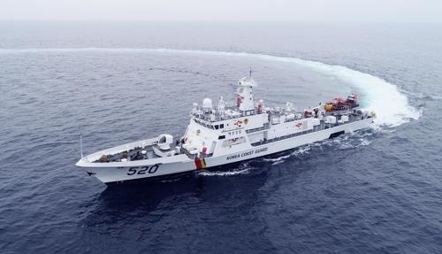 포항해경 500t급 최신형 경비함정 배치