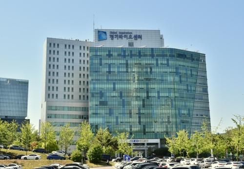 경과원 바이오센터, 골다공증 치료 신약후보 물질 개발