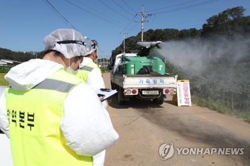 'ASF 확산 차단'…경기도, 거점소독시설 16개 시군 확대 운영