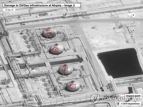 이란, 사우디 석유시설 공격 안했다 美에 공식 전문