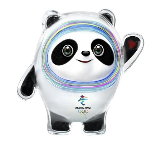 中, 2022 베이징 동계올림픽 마스코트 판다 '빙둔둔' 공개(종합)