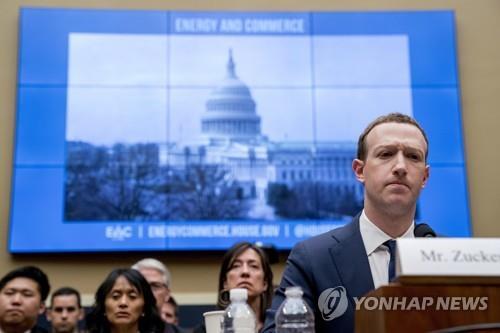 저커버그 페이스북 CEO, 美 의원들 만나 인터넷 규제 논의