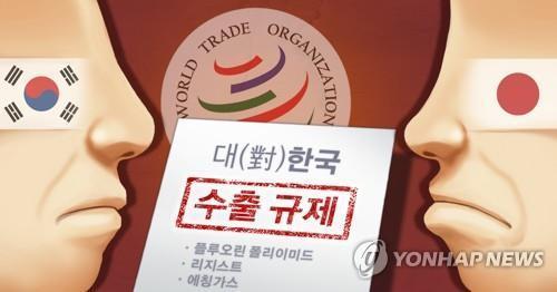 """""""日, 'WTO제소' 韓과 양자협의 밝혀…오늘중 韓정부에 전달""""(종합)"""