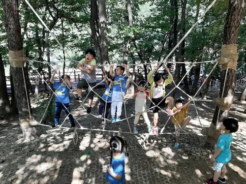 군포 초막골생태공원에 1만3천㎡ 규모..