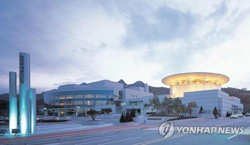 경기도, 22일 의정부예술의전당서 '피스 메이커 콘서트'