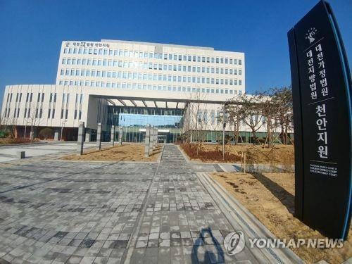 '업무상 횡령' 충남축구협회장 징역 6월…법정 구속