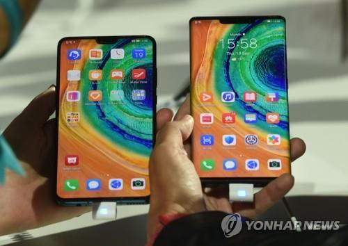 '구글앱 사용불가' 화웨이 최신 휴대전화, 유럽 출시 연기