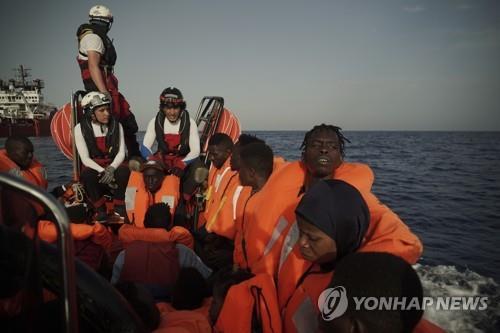 터키, 유럽행 시도한 불법 이주민 250여명 체포
