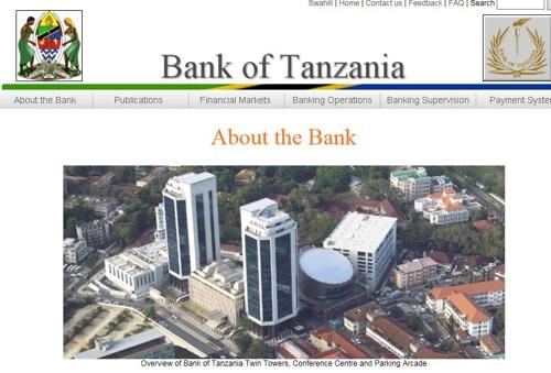 """탄자니아 중앙은행 """"독도 기념주화 발행하지 않아"""""""