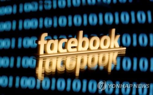 페이스북 이용자 데이터 무단공유한 앱 등 수만개 정지