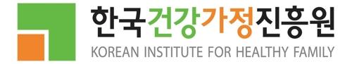 [게시판]한국건강가정진흥원, 다문화 인식개선 '가족포럼'