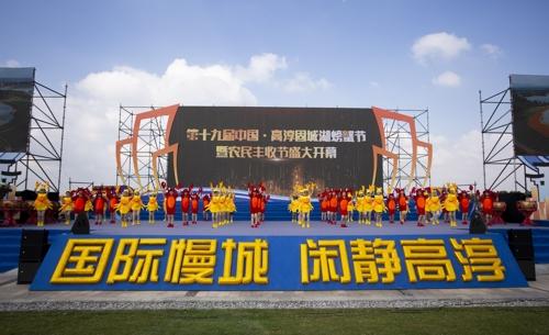 [AsiaNet] Gaochun Crab Festival Opened: ..