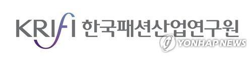"""대구경실련 """"패션연 원장 선임 과정 엉터리…중단하라"""""""