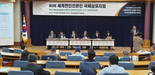 """""""내년 총선서 750만 재외동포 몫 비례대표 의원 배분해야"""""""