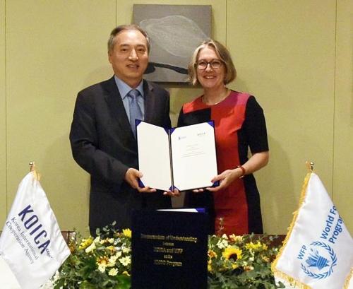 코이카, 유엔세계식량계획에 다자협력전문가 파견