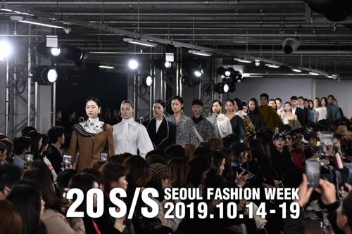 '2020 서울패션위크' 14일 개막…120개 브랜드 참여