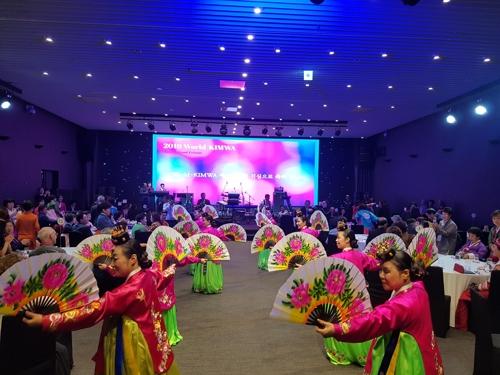 16개국 국제결혼 한인여성 100여명 참가 세계대회 개막
