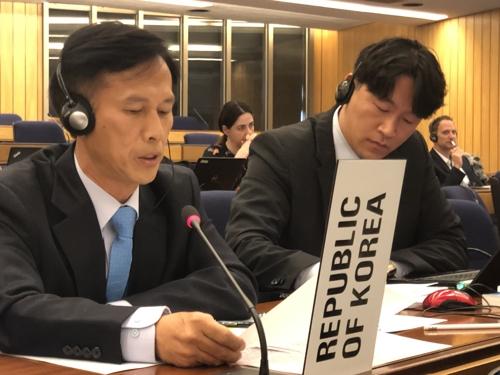 韓, 해양폐기물 국제회의서 日 원전 오염수 공론화 길 텄다