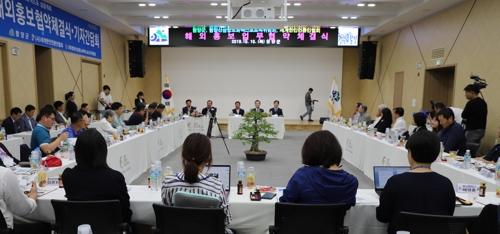 세언협-함양군, 산삼항노화엑스포 성공개최 협력 MOU