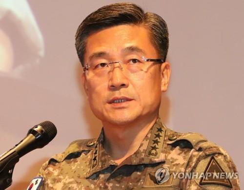 뒤늦은 '무공훈장' 수여…육군, 전투영웅 45명 찾아 훈장 서훈식