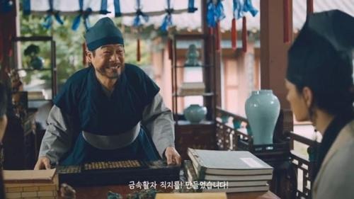 """""""직지와 메모리는 닮은꼴?""""…SK하이닉스 '청주편' 광고 화제"""