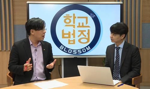 SKB·EBS, 학교폭력 예방·대처 영상 유튜브서 공개