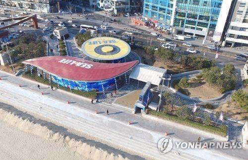 부산 해운대 '아쿠아리움' 2년 뒤 ..