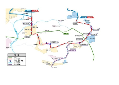 광주 도시철도 2호선 21일 첫 삽…대남대로부터 시작