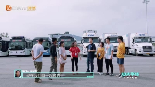 "[AsiaNet] International Apprentices in "".."