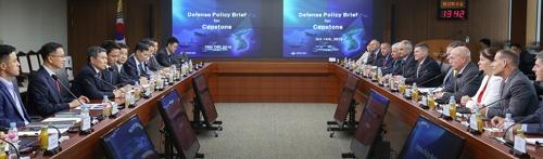 정경두, 美 국방대 '캡스톤' 교육과정 방한단 접견