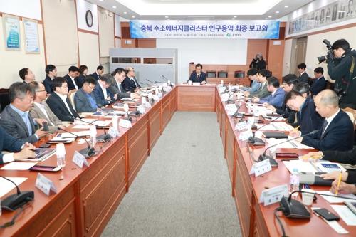 """충북도 """"수소산업 선점한다""""…클러스터 구축 용역 완료"""