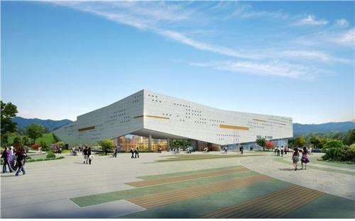 새만금박물관 내년 착공…2022년 완공 예정