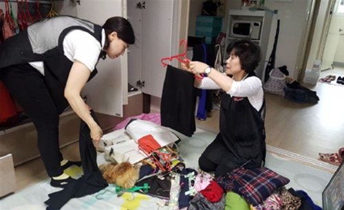 LH 세종본부, 임대주택 입주민 옷장·주방 정리해준다