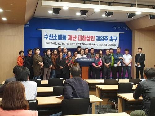 """울산농수산물시장 수산소매동 상인들 """"영업기간 연장해달라"""""""