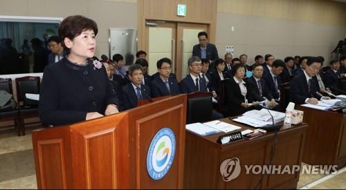 """[국감현장] """"'비리 백화점' 영남공고 솜방망이 처벌"""" 질타"""