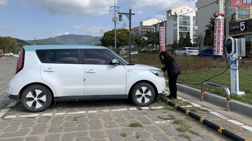[충남소식] 서산시, 해미읍성 등에 전기차 충전기 6기 설치