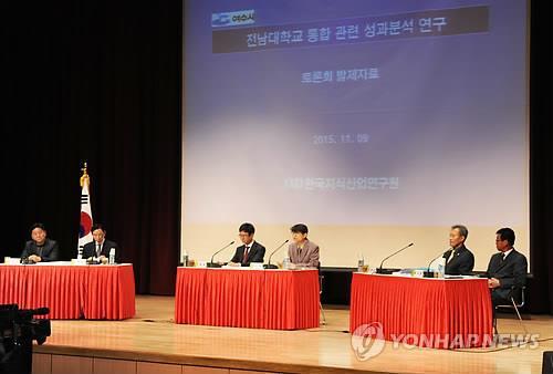 """날로 작아지는 전남대 여수캠퍼스…""""공과대 특성화해야"""""""